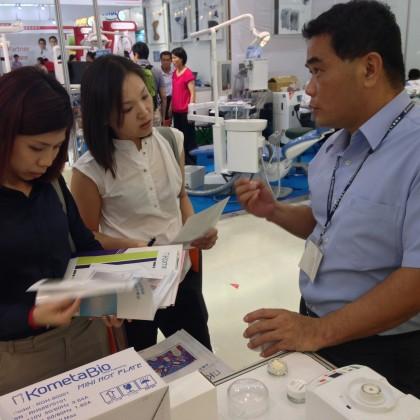 2014中華民國牙醫學會學術研討暨牙科器材展覽